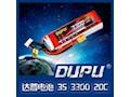 达普3s 3300mAh 20C锂电池