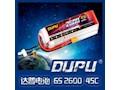 达普2600mAh 6s 45C锂电池