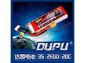 达普2600mAh 3s 20C锂电池