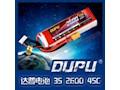 达普2600mAh 3s 45C锂电池