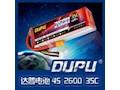 达普2600mAh 4s 35C锂电池