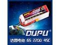 达普2200mAh 6s 45C锂电池