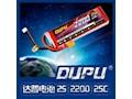 达普2200mAh 2s 25c锂电池