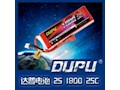达普1800mAh 2s 25C锂电池