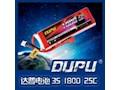 达普1800mAh 3s 25C锂电池