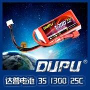 达普1300mAh 3S 25C锂电池