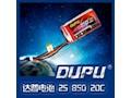达普850mAh 2S 20C锂电池