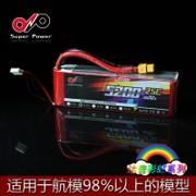 达普彩虹4s 5200mAh 25C锂电池