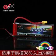 达普彩虹 3s 3300mAh 25C锂电池