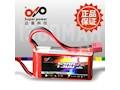 达普彩虹 3s 1300 25c锂电池
