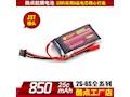 酷点1500mAh 2S 25C锂电池