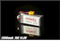 花牌1300mah 75C 4S锂电池