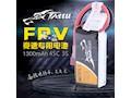格氏TATTU格氏 3S 1300mah 45c FPV穿越机锂电池