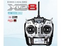 JRXG8遥控器